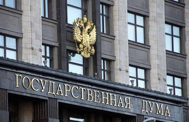 Законопроект обуголовной ответственности засоблюдение санкций приняли впервом чтении