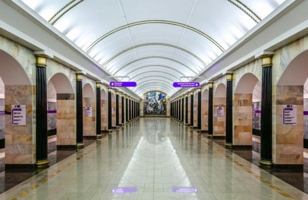 Новый пересадочный узел может появиться настанции «Адмиралтейская»