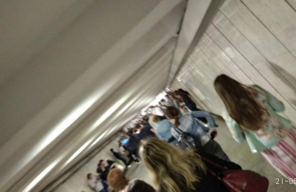 Третью станцию метро закрывают заутро 21мая
