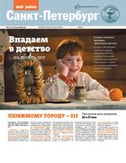 """9 (764) """"Здоровый город"""""""