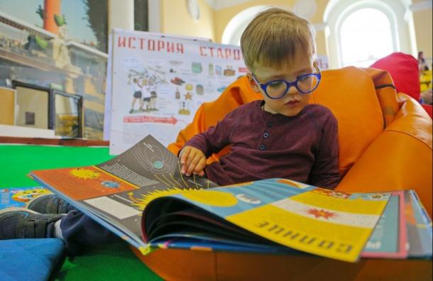 Международный день детской книги пройдет врамках Международного книжного салона