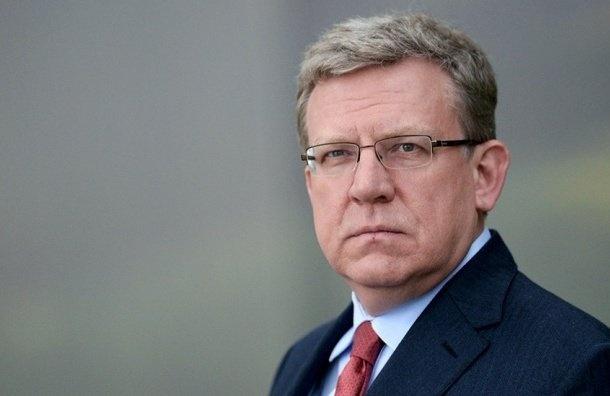 СМИ Кудрину предложил возглавить Счетную палату