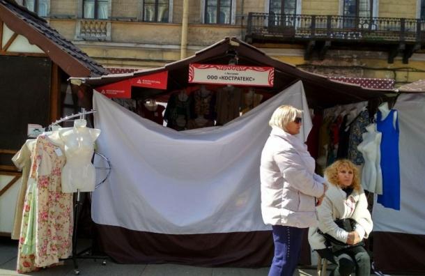 НаМалой Конюшенной демонтируют ярмарку под эгидой Минпромторга