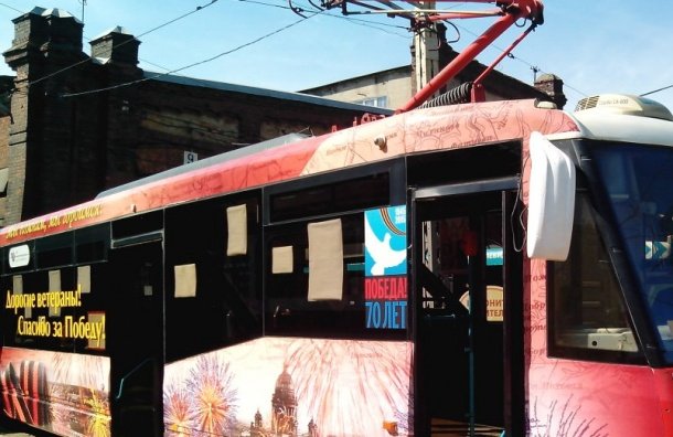 Торжественный «Трамвай Победы» выйдет налинию вКупчино