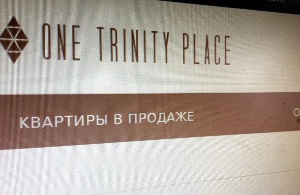 Застройщики ООО«Цветение сливы» выиграли суд уПолтавченко ипарламента Петербурга