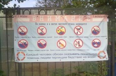 Ниодин пляж Петербурга непригоден для купания