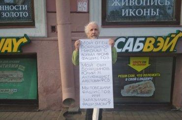 Пикеты вподдержку антифашистов прошли вцентре Петербурга