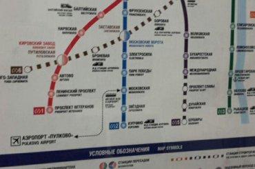 Новые схемы метро стали появляться вподземке