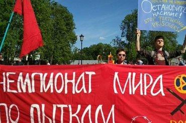 Митинг против пыток проходит вПетербурге