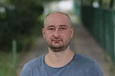 Убит журналист Аркадий Бабченко