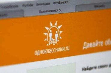 «Одноклассники» запустят онлайн-экскурсии наязыке жестов