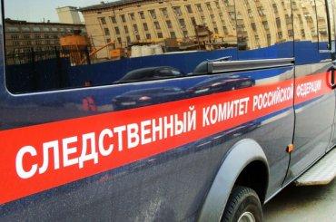 СКПетербурга раскрыл убийство 15-летней давности