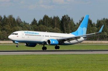 Самолет сел воВнуково наодном работающем двигателе