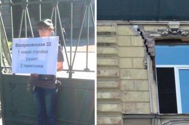 Активисты вышли напикет против застройки Вознесенской набережной