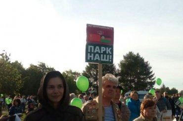 Петербуржцы вышли назащиту парка Интернационалистов