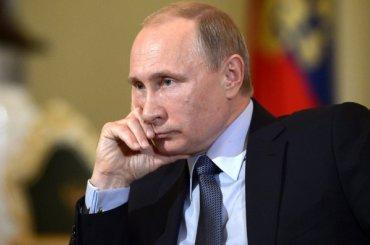 Путин: саммит ЕАЭС пройдет вПетербурге