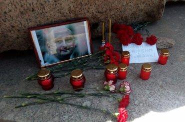 Петербургские журналисты почтили память Аркадия Бабченко
