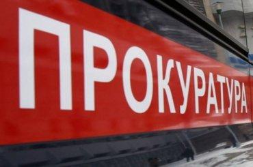 Петербургский институт незаконно сдавал офисы