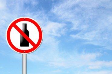 Навремя ЧМ-2018 наКонюшенной площади введут сухой закон