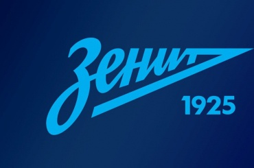Пять человек рассматривают напост главного тренера «Зенита»