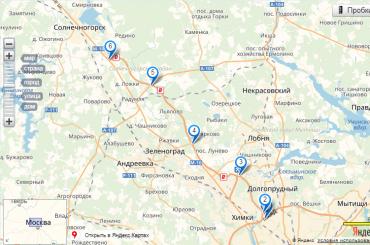 Тарифы натрассе Москва— Петербург подняли