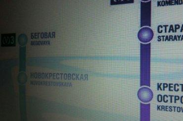 Метрополитен расклеит новые схемы подземки