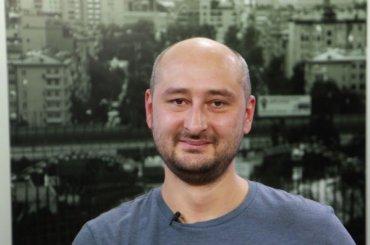 Петербургский омбудсмен выразил соболезнования всвязи сгибелью Бабченко