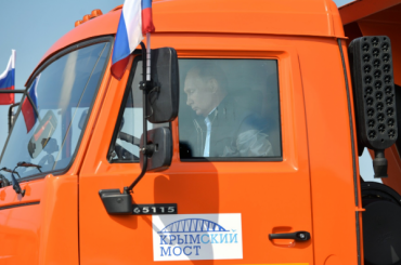 ФСО объяснила, почему Путин непристегивался зарулем КамАЗа