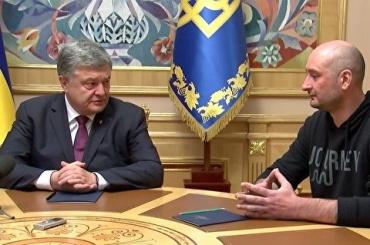 Бабченко «нестал отказываться» отукраинского гражданства