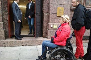 Инвалиды проверяют доступность зданий изтуристических маршрутов