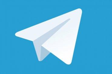 Десктоп-версию Telegram взломал русскоязычный хакер