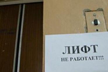 Прокуратура проверила «лифт-убийцу» вКупчине