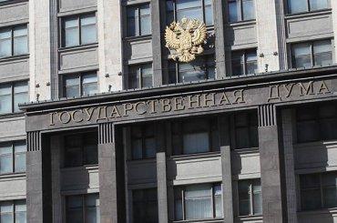 Депутаты предлагают ввести наказание запротестующих подростков
