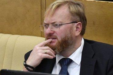 Милонов предложил аэропорту вПулкове присвоить имя Александра III