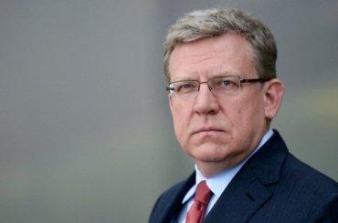 Кудрина утвердили председателем Счетной палаты