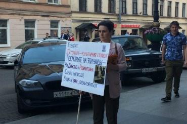 Жители Рубинштейна протестуют против баров