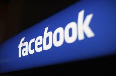 СМИ: психологические тесты наFacebook привели когромной утечке данных