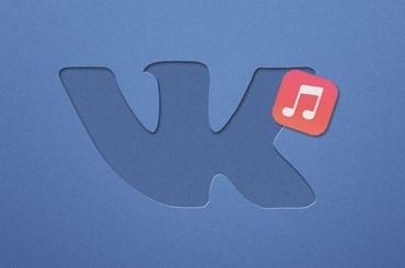 Публикация песни «Мой друг Гитлер» в«ВКонтакте» довела доуголовного дела
