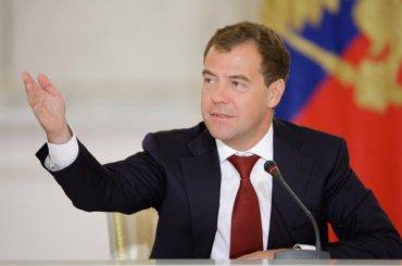 Медведев озвучил предполагаемый состав будущего правительства