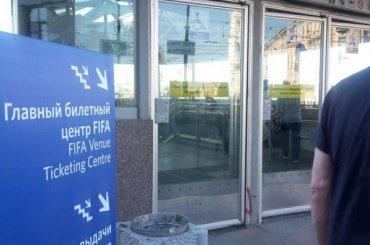 Информационные стенды сошибками установили кЧМ-2018
