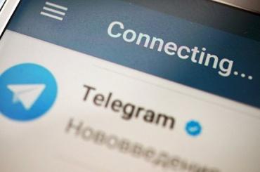 Telegram оспорил право ФСБ наключи шифрования