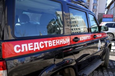 Студентку иеемать зарезали вкоммуналке насевере Петербурга