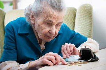 Пенсионный фонд назвал число столетних работающих пенсионеров