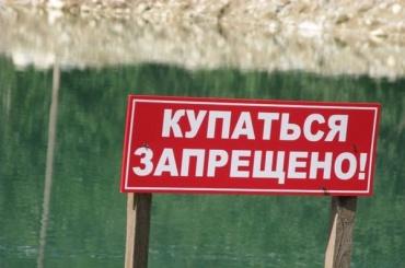 Активисты хотят ужесточить наказание для пьяных купальщиков