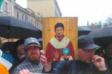 Шествие заTelegram собрало вПетербурге неболее тысячи человек
