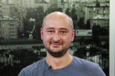Кто такой Аркадий Бабченко?