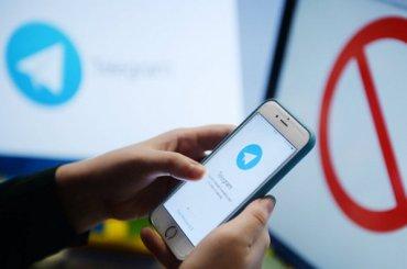 Адавокаты Telegram оспорили решение облокировке