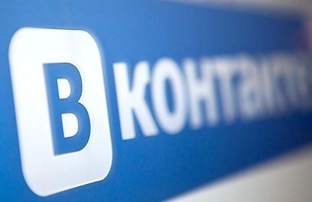 Всоцсети «ВКонтакте» юзеры отыскали пообразу иподобию Telegram-каналов