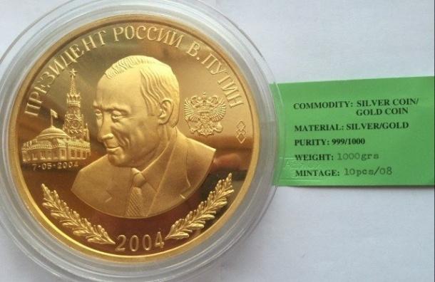 Россиянам предложили купить килограмм золотого Путина