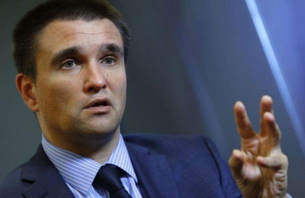 Версия: Павел Климкин призвал испортить всем болельщикам «футбольный праздник» вРФ